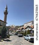 ankara  turkey   jul 2017 ...   Shutterstock . vector #674625865