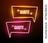 neon sign speech bubble. vector ... | Shutterstock .eps vector #674628631