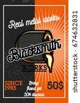 color vintage blacksmith banner | Shutterstock .eps vector #674632831