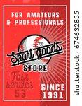 color vintage sport goods banner | Shutterstock .eps vector #674632855
