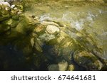 view of a beautiful river with... | Shutterstock . vector #674641681