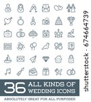 all kinds of wedding marriage... | Shutterstock . vector #674664739