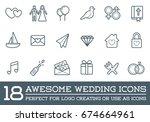set of raster wedding love...   Shutterstock . vector #674664961