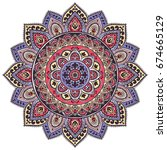 indian floral paisley medallion....   Shutterstock .eps vector #674665129
