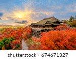 kiyomizu dera in kyoto  japan   Shutterstock . vector #674671327