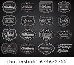 raster set of vintage retro... | Shutterstock . vector #674672755