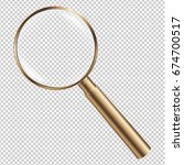 golden magnifying  | Shutterstock . vector #674700517