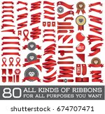 big set of ribbons and labels... | Shutterstock . vector #674707471