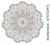 ethnic fractal mandala raster...   Shutterstock . vector #674732971