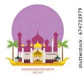 bandar seri begawan  brunei ... | Shutterstock .eps vector #674733979