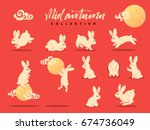 set of happy rabbit... | Shutterstock .eps vector #674736049