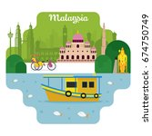 malaysia travel and attraction  ... | Shutterstock .eps vector #674750749