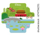 china travel and attraction... | Shutterstock .eps vector #674756251