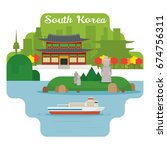 south korea travel and... | Shutterstock .eps vector #674756311