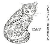 cat. design zentangle. hand... | Shutterstock .eps vector #674763934