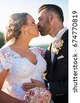 wedding couple on nature. | Shutterstock . vector #674770819