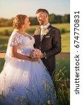 wedding couple on nature. | Shutterstock . vector #674770831