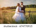 wedding couple on nature. | Shutterstock . vector #674770915