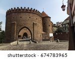 barbican fortress. part of... | Shutterstock . vector #674783965