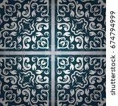 decorative floral design.... | Shutterstock .eps vector #674794999