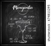 hand drawn cocktail... | Shutterstock .eps vector #674811295