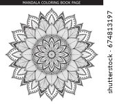 mandala. coloring book pages.... | Shutterstock .eps vector #674813197