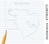 middle east map hand drawn with ... | Shutterstock .eps vector #674818075
