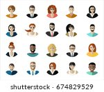 people face  avatar icon ... | Shutterstock .eps vector #674829529