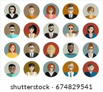 people face  avatar icon ... | Shutterstock .eps vector #674829541