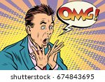 omg businessman pop art retro... | Shutterstock . vector #674843695