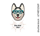 cute husky dog in a geek... | Shutterstock .eps vector #674851069