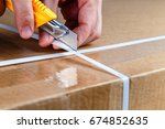 unboxing | Shutterstock . vector #674852635