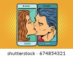 retro man and woman kissing... | Shutterstock . vector #674854321