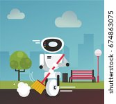 domestic robot cleaning park... | Shutterstock .eps vector #674863075