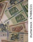 banknotes of belarus of... | Shutterstock . vector #674882221