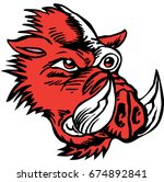 Mascot Razorback head, proud and tough, which gives tribute to traditional school mascots but with a new look and attitude. Suitable for all sports. - stock vector