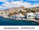 the port of ios at the head of... | Shutterstock . vector #674916151