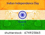independence day of india... | Shutterstock .eps vector #674925865