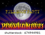full moon party poster  vector | Shutterstock .eps vector #674944981