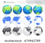 globes showing earth with all... | Shutterstock .eps vector #674962789