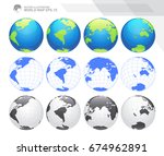 globes showing earth with all... | Shutterstock .eps vector #674962891