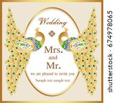wedding invitation or card with ...   Shutterstock .eps vector #674978065