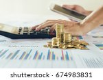 stack of coins or coin pile on... | Shutterstock . vector #674983831