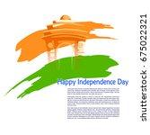 vector illustration of indian... | Shutterstock .eps vector #675022321