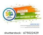vector illustration of sale... | Shutterstock .eps vector #675022429