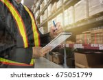 warehouse man with safety... | Shutterstock . vector #675051799