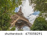 view on eiffel tower from... | Shutterstock . vector #675058291
