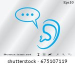 ear  chat icon  vector... | Shutterstock .eps vector #675107119