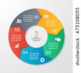 circle arrows for infographics. ... | Shutterstock .eps vector #675108055