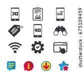 mobile telecommunications icons.... | Shutterstock .eps vector #675109459